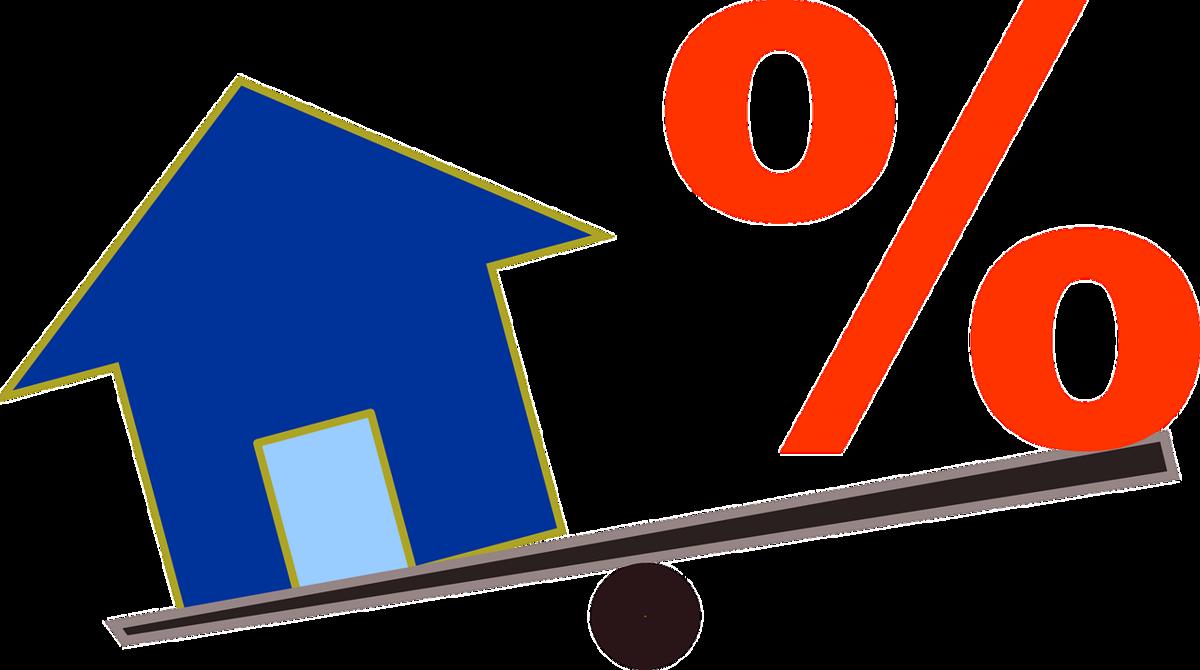 Выгоды ипотечного страхования для заемщика