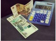 Орлова: Ключевая ставка ЦБ Оправдывая ожидания рынка