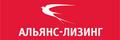 Альянс-Лизинг - лого