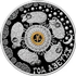 Монета Овечка