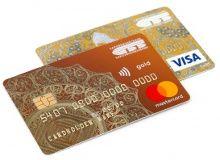 Клиенты Саровбизнесбанка смогут сами выбрать бонусы по премиальным картам