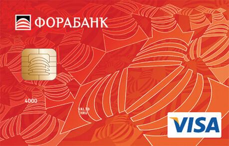 Кредитная карта Фора-премиум