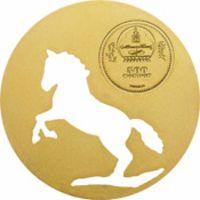 Реверс монеты «Лошадь»